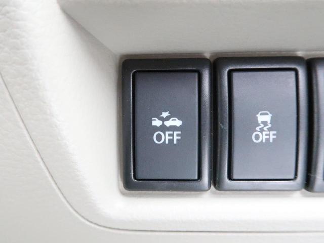 PZターボスペシャル SDナビ 両側電動スライド レーダーブレーキサポート 禁煙車 スマートキー&プッシュスタート オートエアコン オートライト HIDヘッドライト 純正14インチアルミ 横滑り防止装置(47枚目)