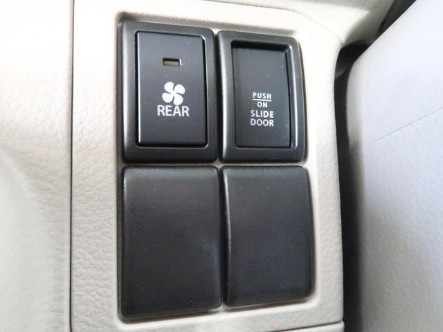 PZターボスペシャル SDナビ 両側電動スライド レーダーブレーキサポート 禁煙車 スマートキー&プッシュスタート オートエアコン オートライト HIDヘッドライト 純正14インチアルミ 横滑り防止装置(48枚目)
