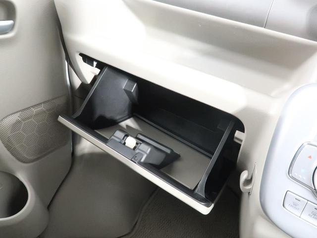 PZターボスペシャル SDナビ 両側電動スライド レーダーブレーキサポート 禁煙車 スマートキー&プッシュスタート オートエアコン オートライト HIDヘッドライト 純正14インチアルミ 横滑り防止装置(53枚目)