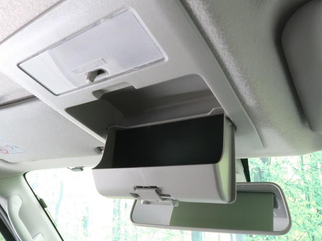 PZターボスペシャル SDナビ 両側電動スライド レーダーブレーキサポート 禁煙車 スマートキー&プッシュスタート オートエアコン オートライト HIDヘッドライト 純正14インチアルミ 横滑り防止装置(54枚目)