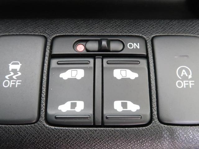 パワーエディション 禁煙車 両側電動スライド スマートキー オートエアコン HIDヘッドライト オートライト フォグライト アイドリングストップ 横滑り防止装置 ETC(3枚目)