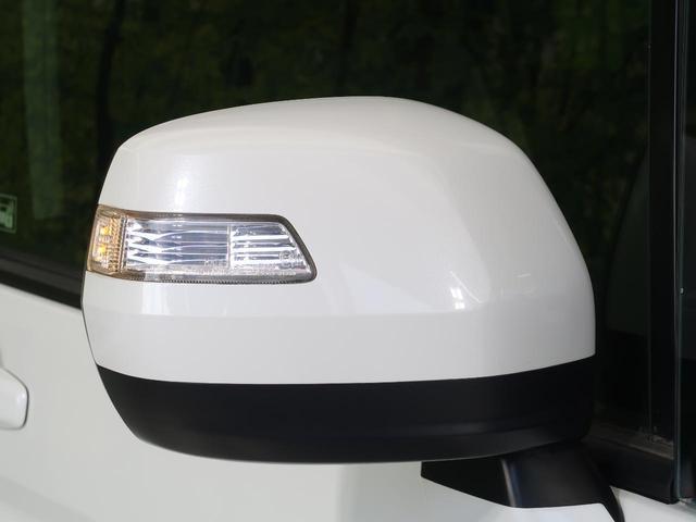 パワーエディション 禁煙車 両側電動スライド スマートキー オートエアコン HIDヘッドライト オートライト フォグライト アイドリングストップ 横滑り防止装置 ETC(28枚目)