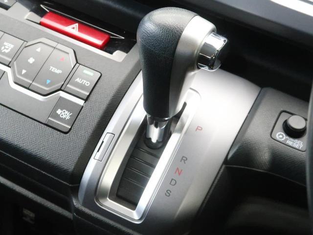 パワーエディション 禁煙車 両側電動スライド スマートキー オートエアコン HIDヘッドライト オートライト フォグライト アイドリングストップ 横滑り防止装置 ETC(41枚目)