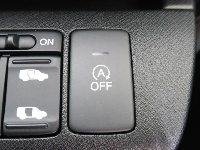 パワーエディション 禁煙車 両側電動スライド スマートキー オートエアコン HIDヘッドライト オートライト フォグライト アイドリングストップ 横滑り防止装置 ETC(47枚目)