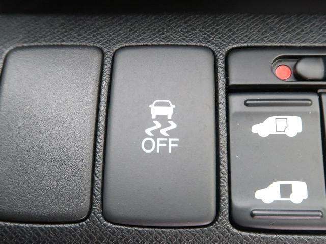 パワーエディション 禁煙車 両側電動スライド スマートキー オートエアコン HIDヘッドライト オートライト フォグライト アイドリングストップ 横滑り防止装置 ETC(48枚目)