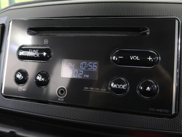 L SAIII 衝突軽減装置 ハイビームアシスト 禁煙車 コーナーセンサー 横滑り防止装置 アイドリングストップ 純正CDオーディオ パワーウィンドウ ヘッドライトレベライザー(9枚目)