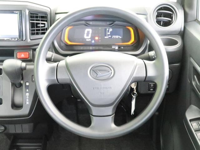 L SAIII 衝突軽減装置 ハイビームアシスト 禁煙車 コーナーセンサー 横滑り防止装置 アイドリングストップ 純正CDオーディオ パワーウィンドウ ヘッドライトレベライザー(37枚目)