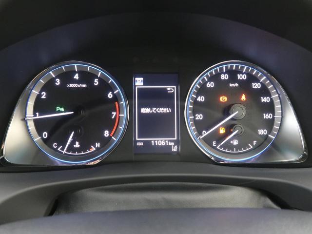 プレミアム BIG-X9型ナビ トヨタセーフティセンス レーダークルーズ シーケンシャルターンランプ LEDヘッドライト オートライト スマートキー&プッシュスタート 電動リアゲート デュアルオートエアコン(41枚目)
