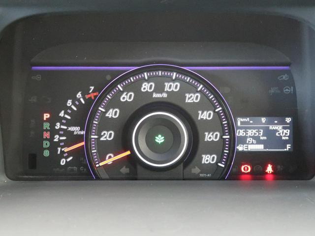 Z 純正ナビ フリップダウンモニター マルチビューカメラ 両側電動スライド 禁煙車 HIDヘッドライト オートライト スマートキー オートエアコン リアクーラー イージークローザー ECON(43枚目)