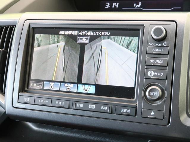 Z 純正ナビ フリップダウンモニター マルチビューカメラ 両側電動スライド 禁煙車 HIDヘッドライト オートライト スマートキー オートエアコン リアクーラー イージークローザー ECON(46枚目)