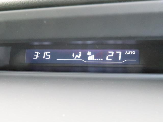 Z 純正ナビ フリップダウンモニター マルチビューカメラ 両側電動スライド 禁煙車 HIDヘッドライト オートライト スマートキー オートエアコン リアクーラー イージークローザー ECON(48枚目)