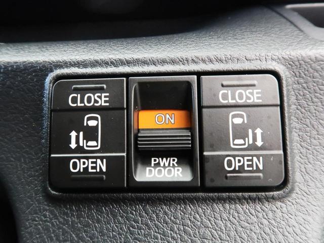 ハイブリッドG SDナビ 両側電動スライド 禁煙車 横滑り防止装置 LEDヘッドライト オートライト スマートキー&プッシュスタート オートエアコン 15インチアルミ イージークローザー(3枚目)