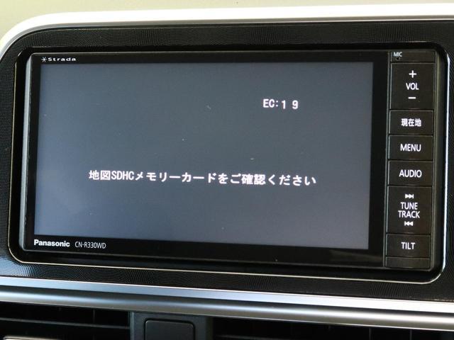 ハイブリッドG SDナビ 両側電動スライド 禁煙車 横滑り防止装置 LEDヘッドライト オートライト スマートキー&プッシュスタート オートエアコン 15インチアルミ イージークローザー(4枚目)