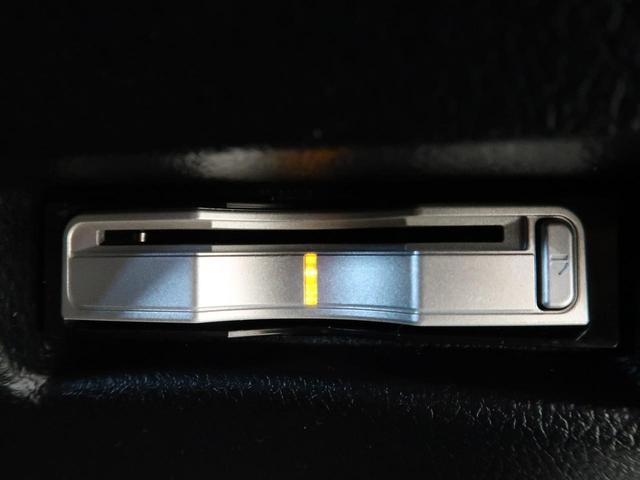 ハイブリッドG SDナビ 両側電動スライド 禁煙車 横滑り防止装置 LEDヘッドライト オートライト スマートキー&プッシュスタート オートエアコン 15インチアルミ イージークローザー(5枚目)