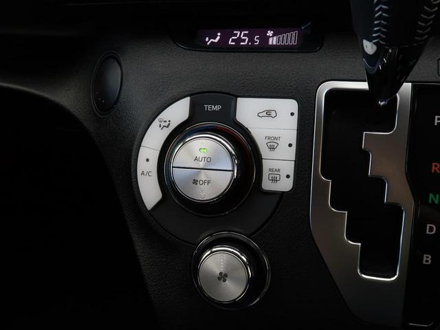 ハイブリッドG SDナビ 両側電動スライド 禁煙車 横滑り防止装置 LEDヘッドライト オートライト スマートキー&プッシュスタート オートエアコン 15インチアルミ イージークローザー(8枚目)