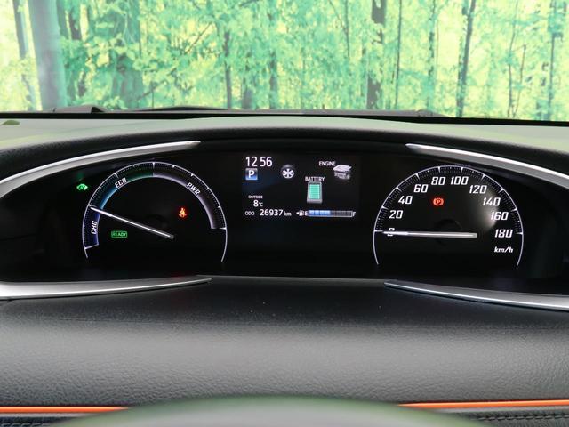 ハイブリッドG SDナビ 両側電動スライド 禁煙車 横滑り防止装置 LEDヘッドライト オートライト スマートキー&プッシュスタート オートエアコン 15インチアルミ イージークローザー(43枚目)