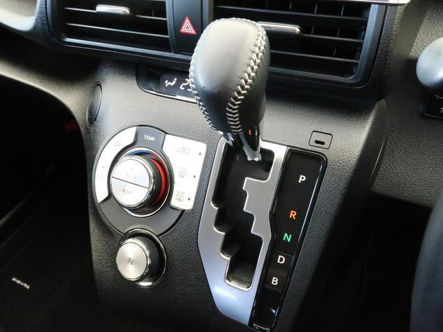 ハイブリッドG SDナビ 両側電動スライド 禁煙車 横滑り防止装置 LEDヘッドライト オートライト スマートキー&プッシュスタート オートエアコン 15インチアルミ イージークローザー(44枚目)