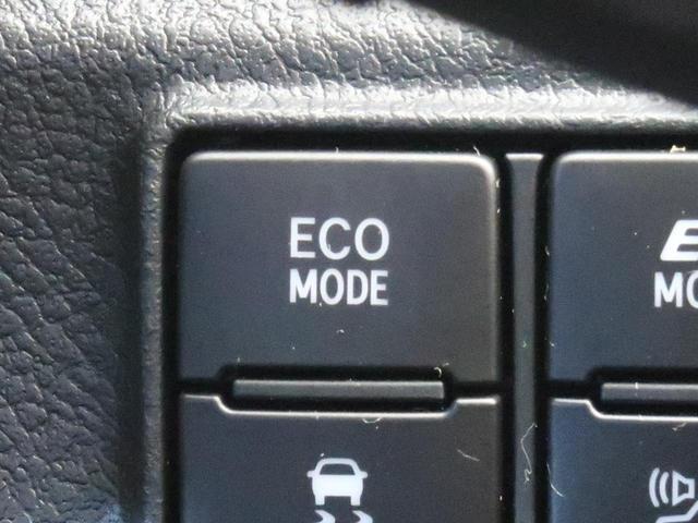 ハイブリッドG SDナビ 両側電動スライド 禁煙車 横滑り防止装置 LEDヘッドライト オートライト スマートキー&プッシュスタート オートエアコン 15インチアルミ イージークローザー(51枚目)