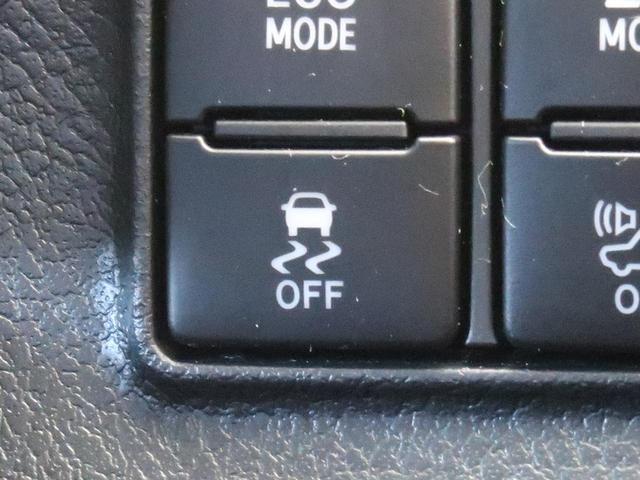 ハイブリッドG SDナビ 両側電動スライド 禁煙車 横滑り防止装置 LEDヘッドライト オートライト スマートキー&プッシュスタート オートエアコン 15インチアルミ イージークローザー(52枚目)