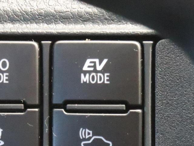 ハイブリッドG SDナビ 両側電動スライド 禁煙車 横滑り防止装置 LEDヘッドライト オートライト スマートキー&プッシュスタート オートエアコン 15インチアルミ イージークローザー(53枚目)
