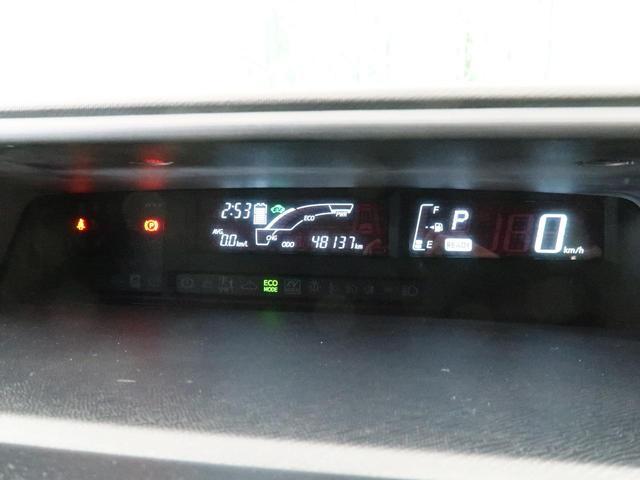 Gブラックソフトレザーセレクション SDナビ トヨタセーフティセンス オートハイビーム 禁煙車 前席シートヒーター クルーズコントロール スマートキー&プッシュスタート オートライト オートエアコン 横滑り防止装置 ナノイー(40枚目)