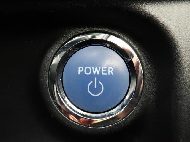 Gブラックソフトレザーセレクション SDナビ トヨタセーフティセンス オートハイビーム 禁煙車 前席シートヒーター クルーズコントロール スマートキー&プッシュスタート オートライト オートエアコン 横滑り防止装置 ナノイー(45枚目)