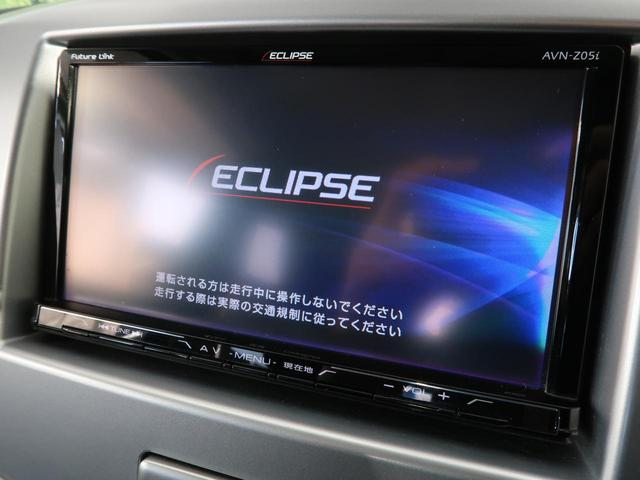 FX SDナビ 禁煙車 シートヒーター アイドリングストップ オートエアコン ヘッドライトレベライザー パワーウィンドウ 電動格納ミラー ドアバイザー プライバシーガラス(3枚目)