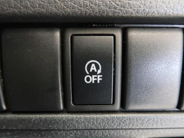 FX SDナビ 禁煙車 シートヒーター アイドリングストップ オートエアコン ヘッドライトレベライザー パワーウィンドウ 電動格納ミラー ドアバイザー プライバシーガラス(5枚目)