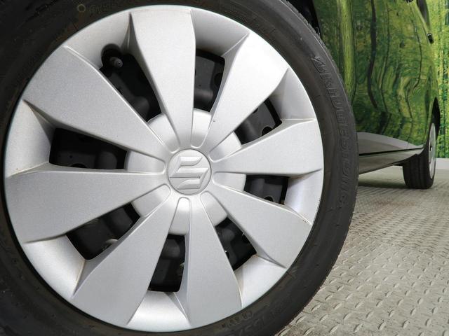 FX SDナビ 禁煙車 シートヒーター アイドリングストップ オートエアコン ヘッドライトレベライザー パワーウィンドウ 電動格納ミラー ドアバイザー プライバシーガラス(11枚目)