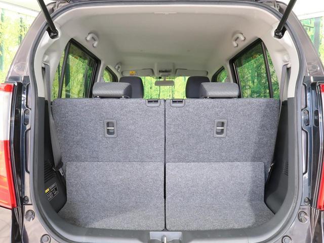 FX SDナビ 禁煙車 シートヒーター アイドリングストップ オートエアコン ヘッドライトレベライザー パワーウィンドウ 電動格納ミラー ドアバイザー プライバシーガラス(32枚目)