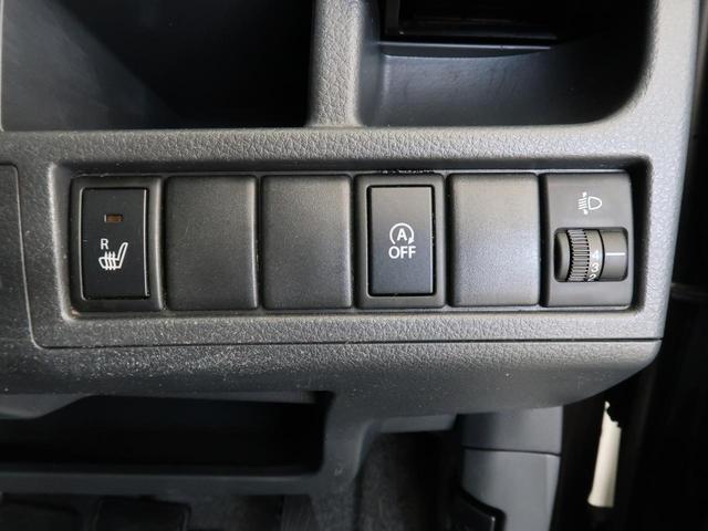 FX SDナビ 禁煙車 シートヒーター アイドリングストップ オートエアコン ヘッドライトレベライザー パワーウィンドウ 電動格納ミラー ドアバイザー プライバシーガラス(43枚目)