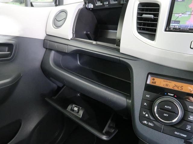 FX SDナビ 禁煙車 シートヒーター アイドリングストップ オートエアコン ヘッドライトレベライザー パワーウィンドウ 電動格納ミラー ドアバイザー プライバシーガラス(46枚目)