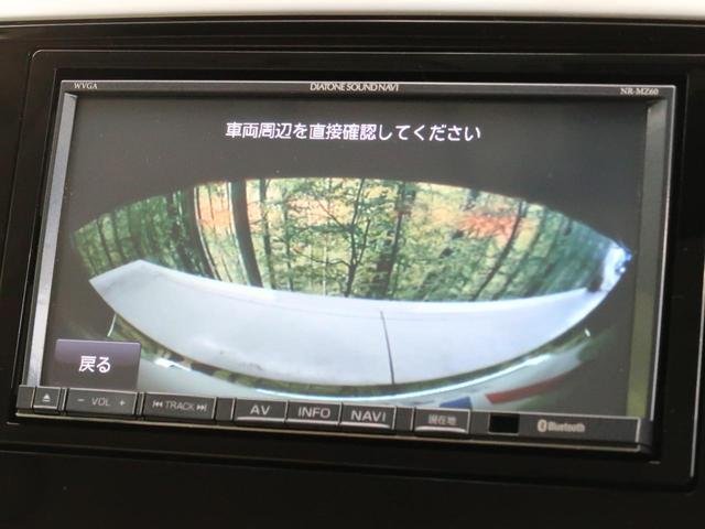 G SDナビ フリップダウンモニター 両側電動ドア 禁煙車 Wエアコン ダイヤトーンサウンド LEDヘッド オートライト 19インチアルミ フルセグ BlueTooth接続 バックカメラ スマートキー(6枚目)