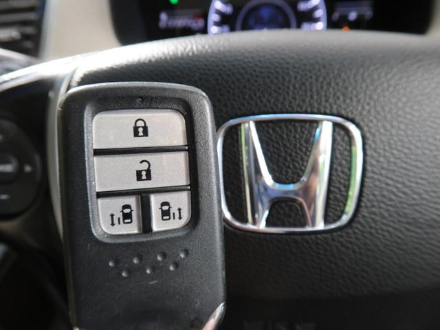 G SDナビ フリップダウンモニター 両側電動ドア 禁煙車 Wエアコン ダイヤトーンサウンド LEDヘッド オートライト 19インチアルミ フルセグ BlueTooth接続 バックカメラ スマートキー(7枚目)