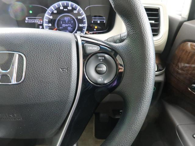 G SDナビ フリップダウンモニター 両側電動ドア 禁煙車 Wエアコン ダイヤトーンサウンド LEDヘッド オートライト 19インチアルミ フルセグ BlueTooth接続 バックカメラ スマートキー(8枚目)