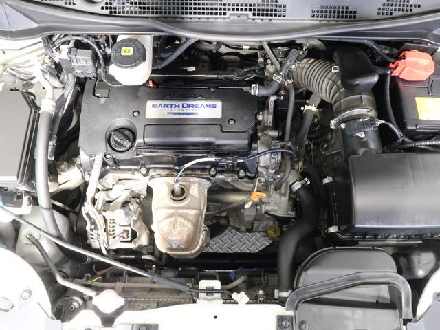 G SDナビ フリップダウンモニター 両側電動ドア 禁煙車 Wエアコン ダイヤトーンサウンド LEDヘッド オートライト 19インチアルミ フルセグ BlueTooth接続 バックカメラ スマートキー(20枚目)