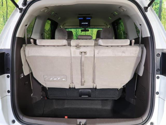 G SDナビ フリップダウンモニター 両側電動ドア 禁煙車 Wエアコン ダイヤトーンサウンド LEDヘッド オートライト 19インチアルミ フルセグ BlueTooth接続 バックカメラ スマートキー(33枚目)