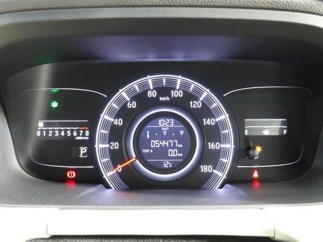 G SDナビ フリップダウンモニター 両側電動ドア 禁煙車 Wエアコン ダイヤトーンサウンド LEDヘッド オートライト 19インチアルミ フルセグ BlueTooth接続 バックカメラ スマートキー(40枚目)
