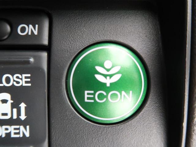 G SDナビ フリップダウンモニター 両側電動ドア 禁煙車 Wエアコン ダイヤトーンサウンド LEDヘッド オートライト 19インチアルミ フルセグ BlueTooth接続 バックカメラ スマートキー(48枚目)