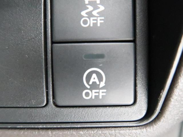G SDナビ フリップダウンモニター 両側電動ドア 禁煙車 Wエアコン ダイヤトーンサウンド LEDヘッド オートライト 19インチアルミ フルセグ BlueTooth接続 バックカメラ スマートキー(50枚目)