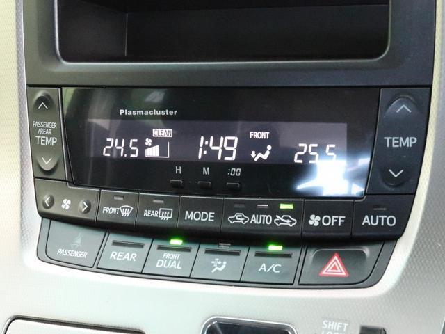「トヨタ」「アルファード」「ミニバン・ワンボックス」「和歌山県」の中古車45