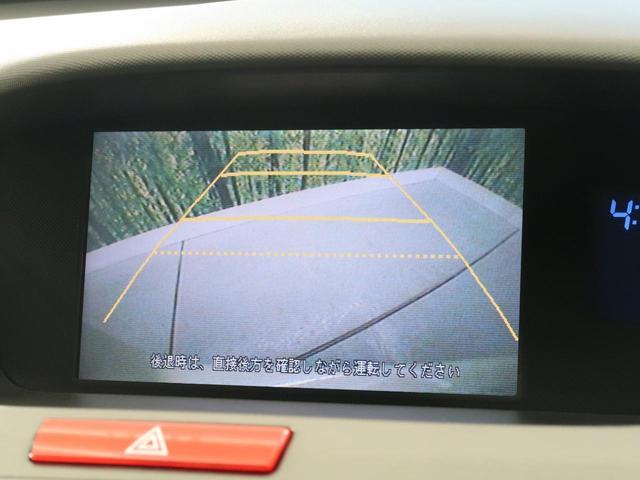 「ホンダ」「オデッセイ」「ミニバン・ワンボックス」「和歌山県」の中古車4