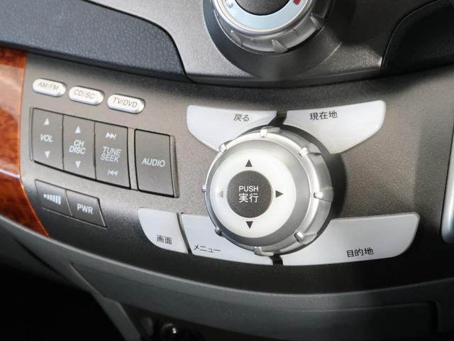 「ホンダ」「オデッセイ」「ミニバン・ワンボックス」「和歌山県」の中古車43