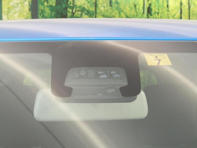 ハイブリッドFX デュアルセンサーブレーキ ヘッドアップディスプレイ 禁煙車 シートヒーター スマートキー&プッシュスタート オートハイビーム オートライト 車線逸脱警報 横滑り防止装置 アイドリングストップ(3枚目)