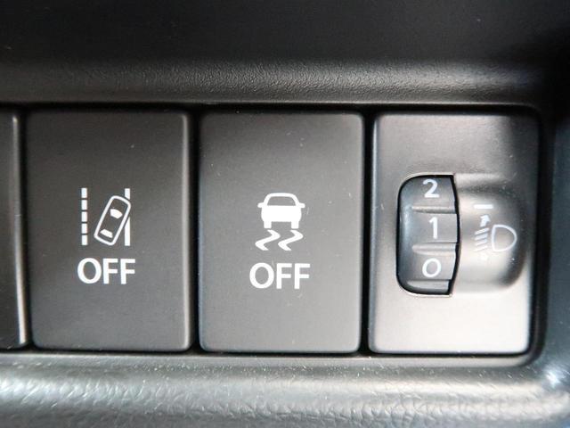 ハイブリッドFX デュアルセンサーブレーキ ヘッドアップディスプレイ 禁煙車 シートヒーター スマートキー&プッシュスタート オートハイビーム オートライト 車線逸脱警報 横滑り防止装置 アイドリングストップ(9枚目)