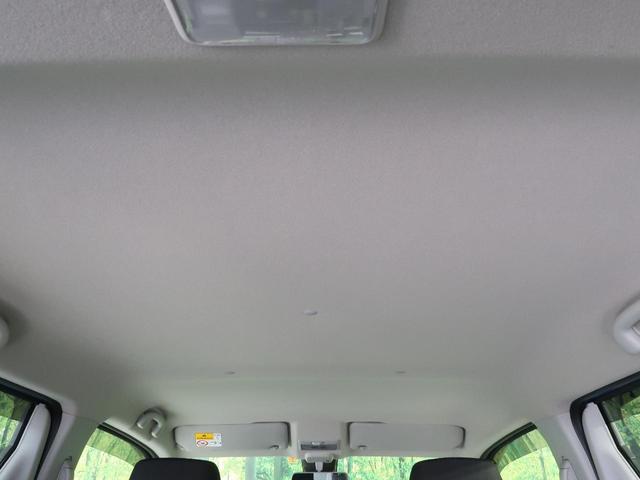 ハイブリッドFX デュアルセンサーブレーキ ヘッドアップディスプレイ 禁煙車 シートヒーター スマートキー&プッシュスタート オートハイビーム オートライト 車線逸脱警報 横滑り防止装置 アイドリングストップ(34枚目)