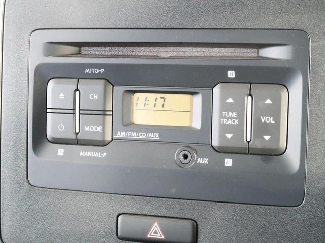 ハイブリッドFX デュアルセンサーブレーキ ヘッドアップディスプレイ 禁煙車 シートヒーター スマートキー&プッシュスタート オートハイビーム オートライト 車線逸脱警報 横滑り防止装置 アイドリングストップ(40枚目)