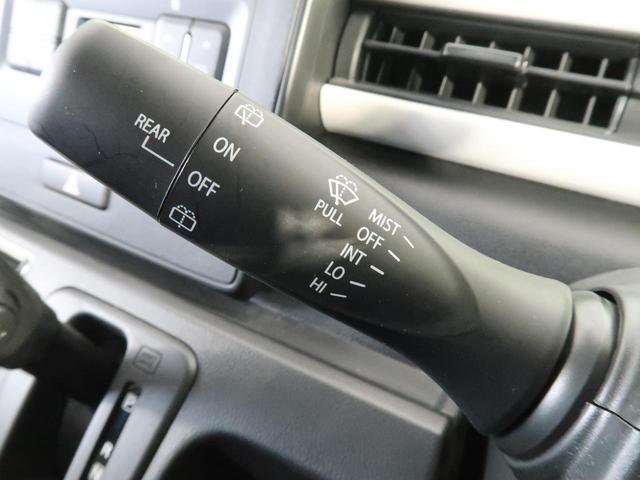 ハイブリッドFX デュアルセンサーブレーキ ヘッドアップディスプレイ 禁煙車 シートヒーター スマートキー&プッシュスタート オートハイビーム オートライト 車線逸脱警報 横滑り防止装置 アイドリングストップ(42枚目)
