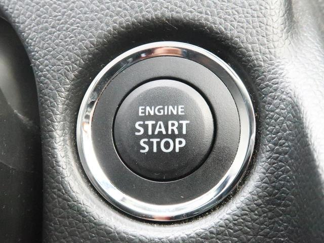 ハイブリッドFX デュアルセンサーブレーキ ヘッドアップディスプレイ 禁煙車 シートヒーター スマートキー&プッシュスタート オートハイビーム オートライト 車線逸脱警報 横滑り防止装置 アイドリングストップ(43枚目)