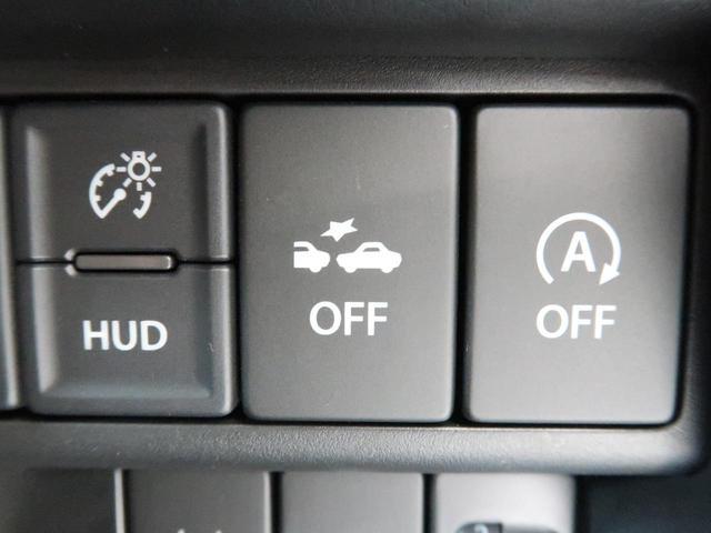 ハイブリッドFX デュアルセンサーブレーキ ヘッドアップディスプレイ 禁煙車 シートヒーター スマートキー&プッシュスタート オートハイビーム オートライト 車線逸脱警報 横滑り防止装置 アイドリングストップ(47枚目)